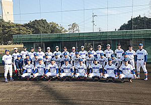 富山国際大学